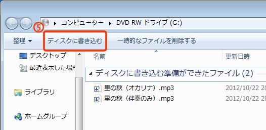 が でき ファイル ディスク に 書き込む 準備 た