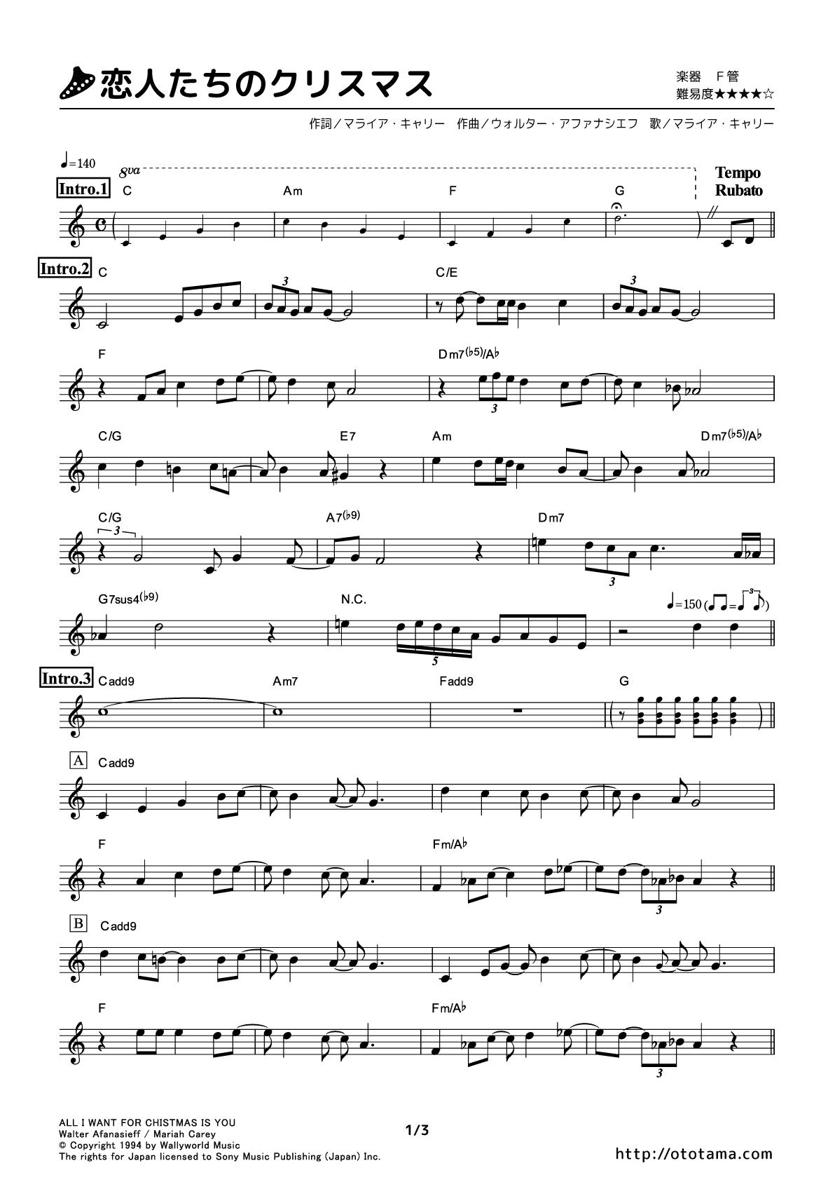 クリスマス 楽譜