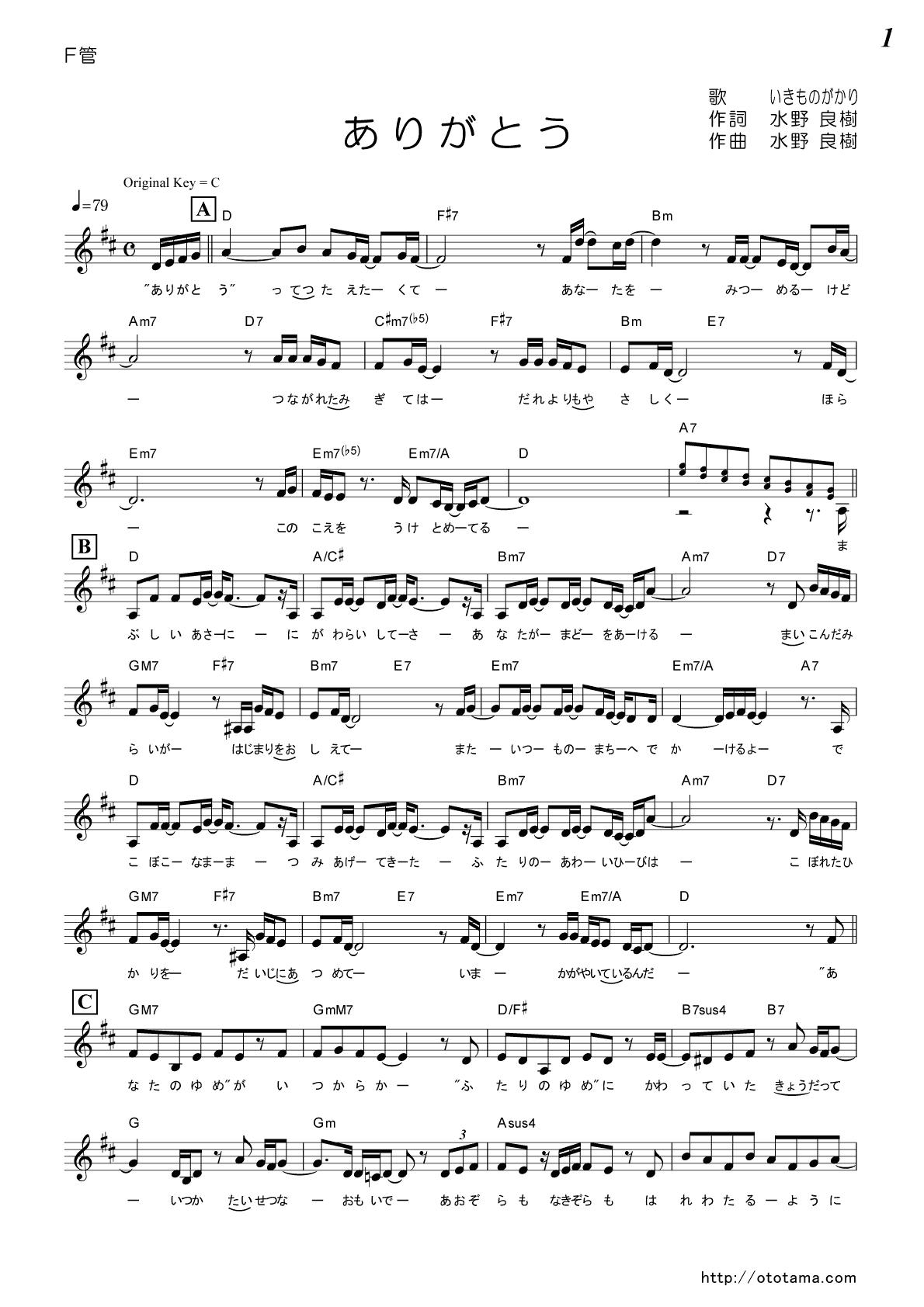 遠い 日 の 歌 楽譜 ダウンロード